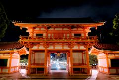 八坂神社 2018初冬 その2
