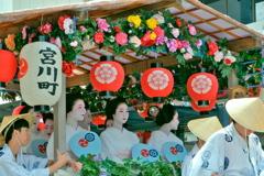 祇園祭 後祭 その27
