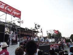 Dance Legend - Jump -