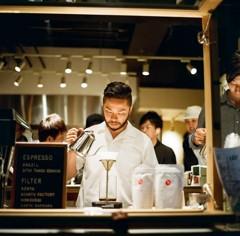 LEAVES COFFEE
