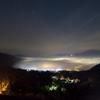 狭霧台の雲海と星空