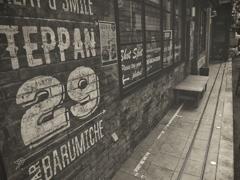 osaka street snap ~29~