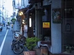 Osaka street photo