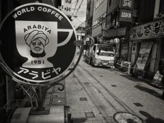 osaka street snap  ARABIYA