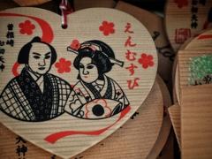 Lovers' Suicide In Sonezaki