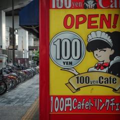 100YEN Cafe