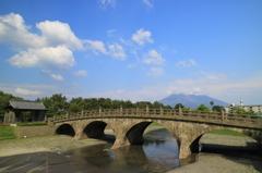 栄光の石橋2