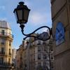パリの街角