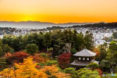 落陽の銀閣寺