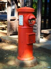 昭和記念公園のポスト