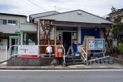 岩井郵便局