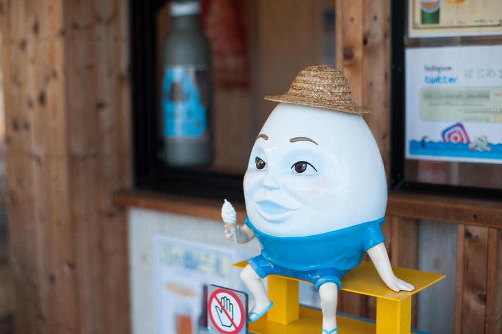 Ice Cream Man