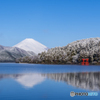 芦ノ湖雪景色