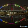 五輪色の橋