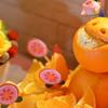 Orange Halloween