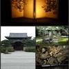 仕事で京都 組写真2