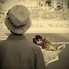 花を買って