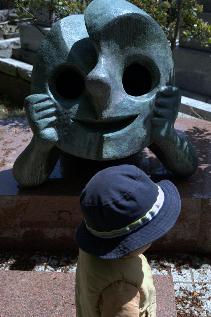 岡本太郎さんの墓