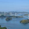 しまなみ海道(来島海峡大橋)