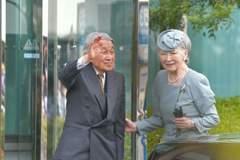 天皇皇后両陛下様