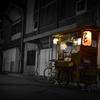 名古屋大須商店街路地裏 ラーメン屋台