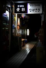 名古屋大須路地裏