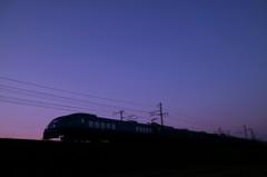 JR -Limited Express-