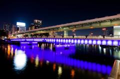 Light blue bridge