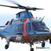 東京ヘリポート R/W01 DEP