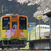 散らし列車