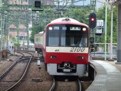 京急の主力 2100形電車