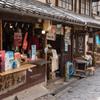 鞆の浦の街並み