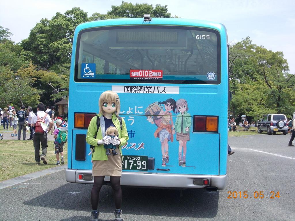 雪村あおい ヤマノススメバスをバックに By 東急バス大好き Id