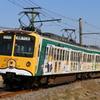 ぐんまちゃん列車