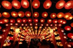 lanterns from Tainan