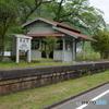THE 昭和の駅  片鉄ロマン街道09