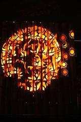 真夏の竹灯籠 ⑩