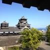 宇土槽から天守閣を望む 熊本城