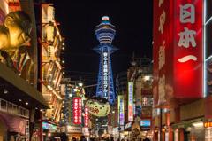 大阪街風景を撮ってみた-通天閣ライトアップ