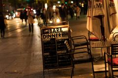 BAR&DINNER