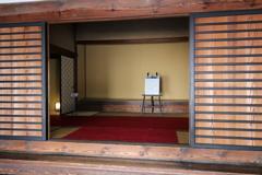 松代藩主の館