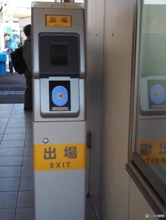 簡易Suica改札機〜金子駅にて