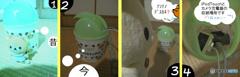4コママンガ【ゴミ箱は…】