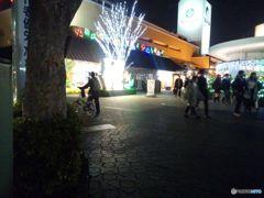 昭島駅北口・モリタウン
