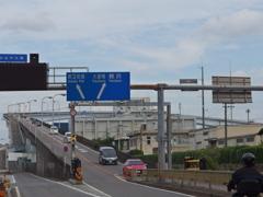 大阪のベタ踏み坂