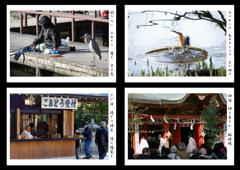 たわむれ好きの新春初詠み_ページ_1