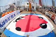 『帆船 みらいへ 3』・・♪