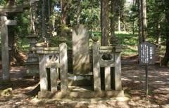 古関蹟の碑