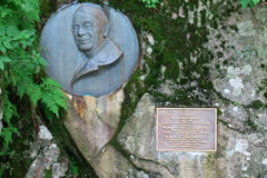 Reverend Walter Weston  ウォルター・ウェストン碑