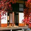 彦根城 楽々園-2